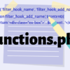 functions.php編集