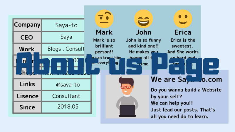 about us page 会社概要 紹介